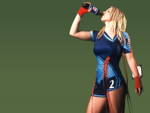 Photo credit: Uh, probably property of Pepsi. Which I do not own. Obviously.